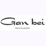 GanBei